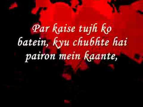 Jaane Tu Meri Kya Hai  Jay  Best Quality video
