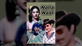 Nalla Naal | Super Hit Tamil Movie | Vijayakanth, Thyagarajan | HD Tamil Movies