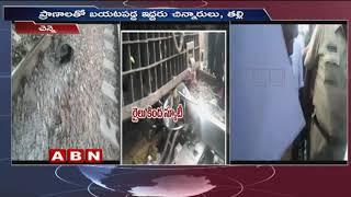 మహిళ ప్రయాణిస్తున్నస్కూటీని  డీ కొన్న  రైలు | Chennai