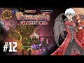Terraria wall of flesh statigel armor terraria calamity let s play 1 3 5 death mode 17 mp3