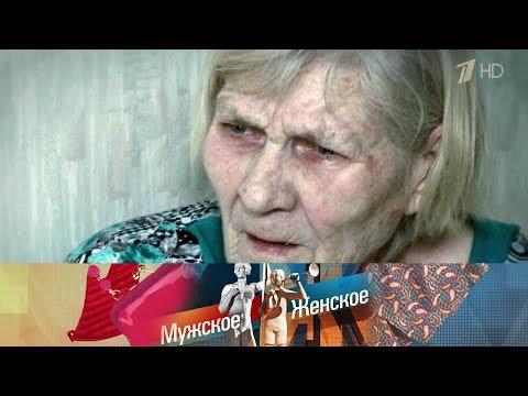 Мужское / Женское - Обман по-волгоградски. Выпуск от 18.09.2018