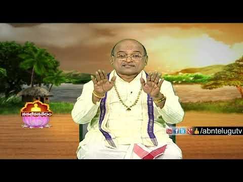 Garikapati Narasimha Rao | Nava Jeevana Vedam Full Episode 1446 | ABN Telugu
