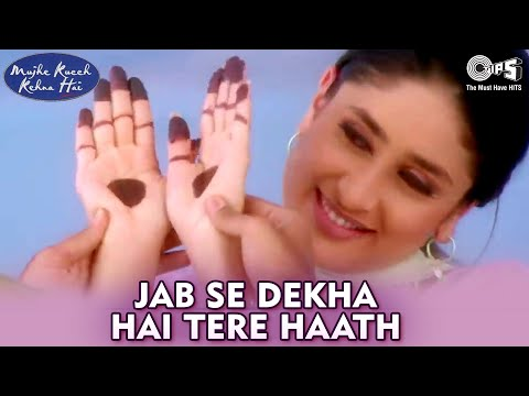 Jab Se Dekha Hai - Mujhe Kuch Kehna Hai - Tushar & Kareena Kapoor - Full Song - HQ