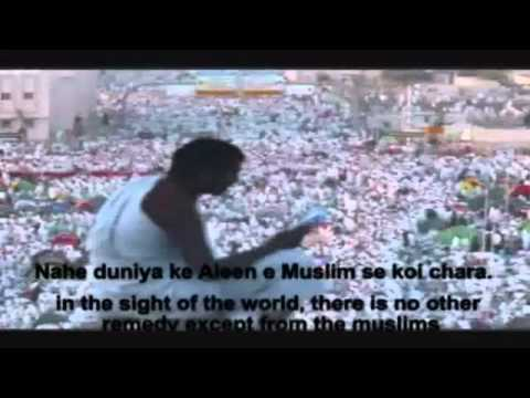 SHAIKH ARSHAD MADANI - AIE NOUJAWAAN MUSLIM   (YOU MAY CRY)