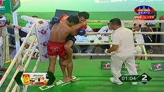 Kun Khmer, Chin Chetra Vs Thai, Kongkangwan, SEATV boxing, 24 Feb 2018, Knockout  Fights Zone