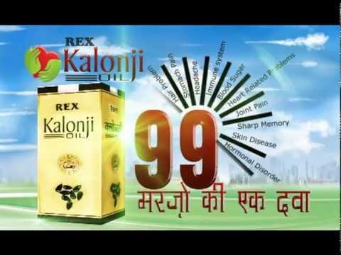 REX's KALONJI OIL