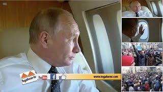 Putin oo lagu kacsan yahay iyo Xeradiisa oo baday