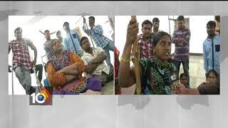 వీధిన పడ్డ కార్మికులు… | Nirav Modi Gems Company Workers Face to Face