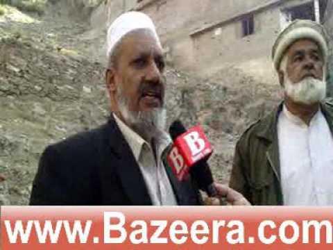ویلج کونسل مانیار کے ناظم اسحاق خان اور تحصیل کونسلر حاجی نواب خان مسائیل کے بارے میں بازیرہ ڈاٹ کام کو انٹرویوز دے رہے ہیں