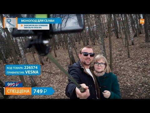 10 спецпредложений недели от ОНЛАЙНТРЕЙД.РУ (03.05-10.05.2018) + конкурс