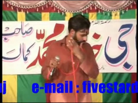 'five star dvd dinga {ch riaz 0307-5887771} m.ali jutt kamala folk program  sassi'