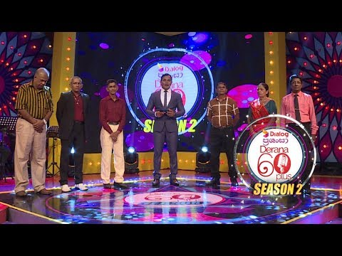 Dialog Prashansa Derana 60 Plus | 09th February 2019