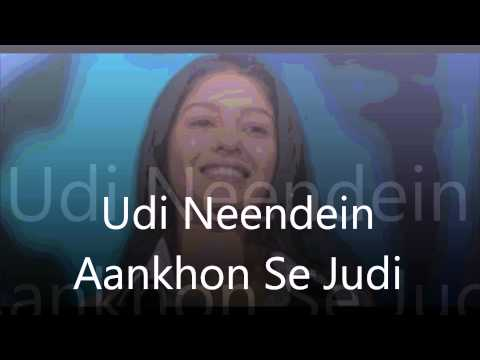 Udi Neendein Aankhon Se Judi - Instrumental By Rohtas video