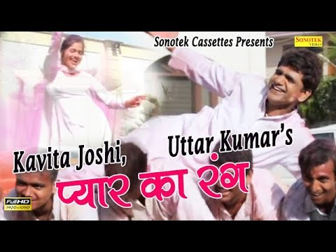 Aaj Pyar Ka Rang Barse | Kunba  | Uttar Kumar | Haryanvi Hot Holi Song video