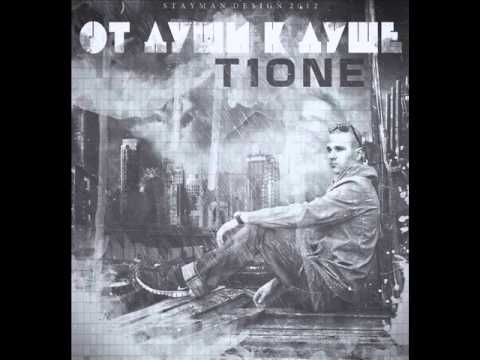 T1One - Спеши любить (ft. Archi-M, D1N, Андрей Леницкий)