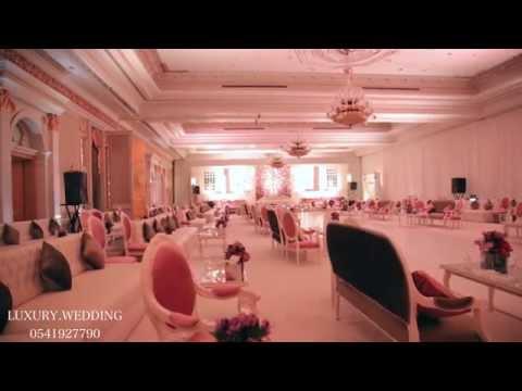 DIANA & SALEH WEDDING - Mövenpick Hotel Al Khobar