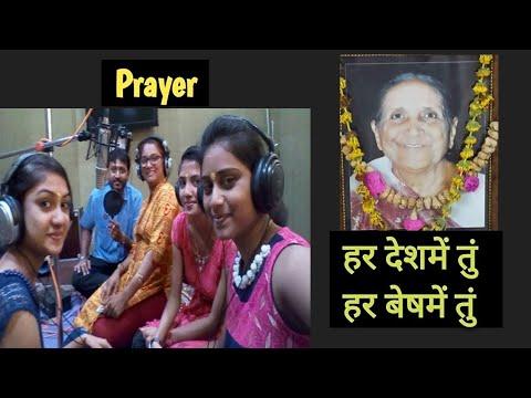 Prayer 10 - Har Desh Me Tu - Jignesh Tilavat