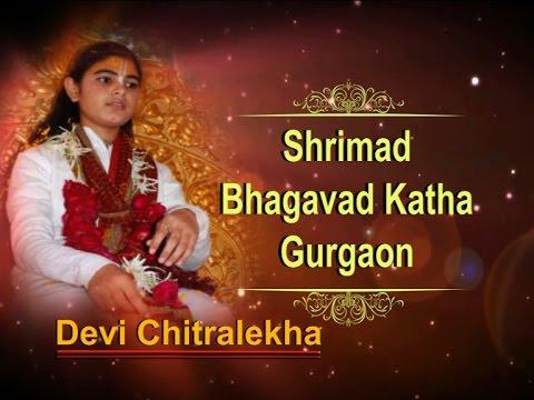 Gurgaon   Shrimad Bhagavad Katha   Devi Chitralekha   Day 6 video