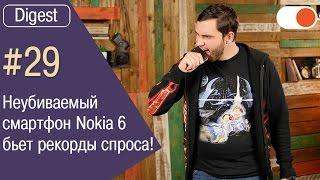 Немного о смартфонах Nokia 6, ZTE Hawkeye с функцией отслеживания взгляда, Huawei P8 Lite 2017 года