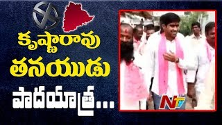 kukatpally TRS Candidate Krishna Rao Son Sandeep Rao Election Campaign in  Fatehnagar | NTV