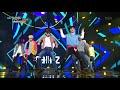 뮤직뱅크 Music Bank - Juliette - RAINZ.20171013 MP3