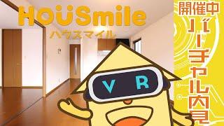 北島田町 アパート 2LDKの動画説明
