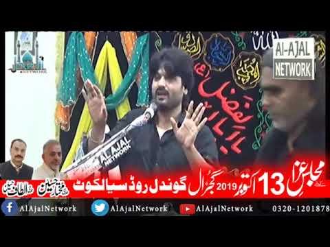 Zakir Asif Raza Gondal 13 October 2019 at Gujral,Sialkot