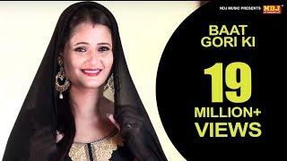 download lagu Anjali Raghav Hits  Baat Gori Ki  मेरा gratis