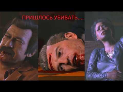 СМЕРТЬ : Вито Берк Кассандра