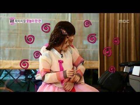 [ENG SUB - We Got Married] Tae-min, Na-eun(24) #01, 태민-손나은(24) 20130928