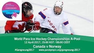 Канада : Норвегия