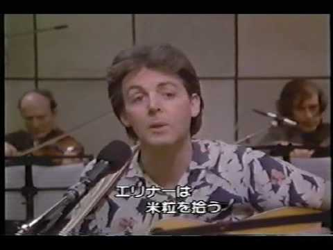 Paul McCartney - Eleanor Rigby