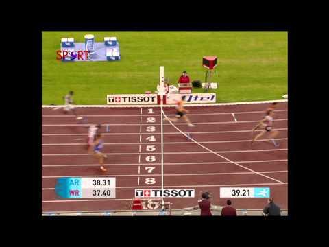 Doha 2006 Thailand Gold medal