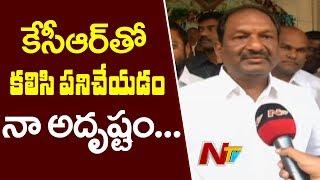 Minister Koppula Eshwar Face To Face   Telangana Cabinet Expansion   NTV