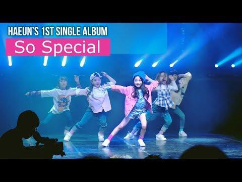 [가사포함/전체직캠] 나하은 첫 싱글앨범 SO SPECIAL(feat. 마이크로닷) 라이브 LIVE 쇼케이스 Fancam by lEtudel