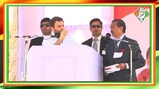 Congress Vice President Rahul Gandhis Address To The People of Mawkyrwat In Meghalaya