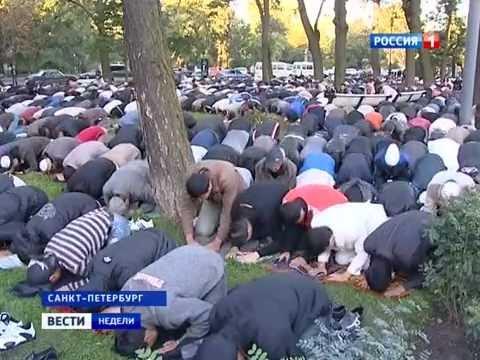 Исламская экспансия в Петербурге (Вести недели 24.02.13)