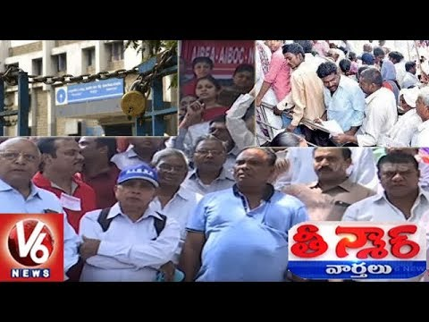Rythu Bandhu Farmers Face Problems Due To Bank Employees Strike | Teenmaar News