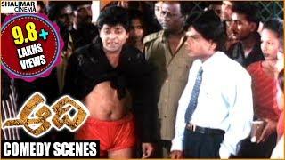 Aadi Movie    Back To Back Comedy Scenes    Jr.N.T.R, Keerthi Chawla