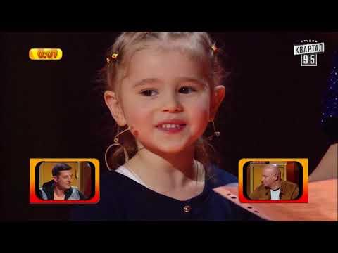 Реклама конфет Лошен | Рассмеши Комика Дети 2018 - Выпуск 4, новый сезон