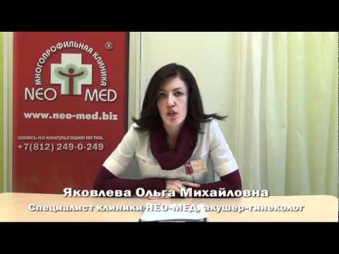 Психотерапевт при климаксе психотерапевт лечение невроза