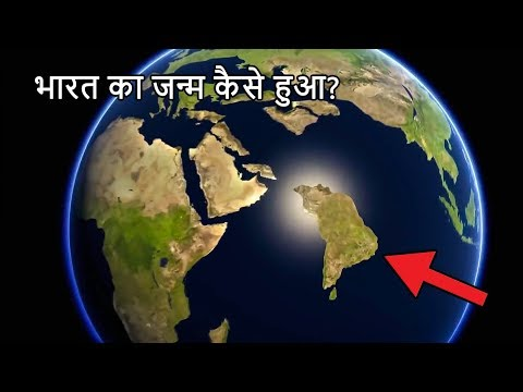 Formation of India (Pangea, Gondwanaland and Laurasia)