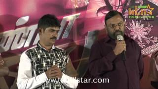 Idhu Thanda Police Movie Audio Launch