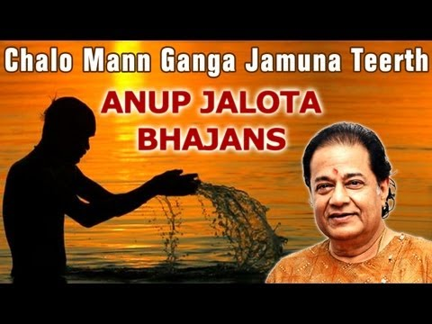 Chalo Mann Ganga Jamuna Teerth - Anup Jalota Bhajans - Hindi...