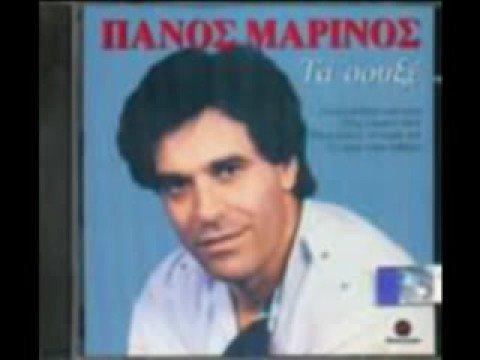 Panos Marinos-Adika xanis ton kairo sou