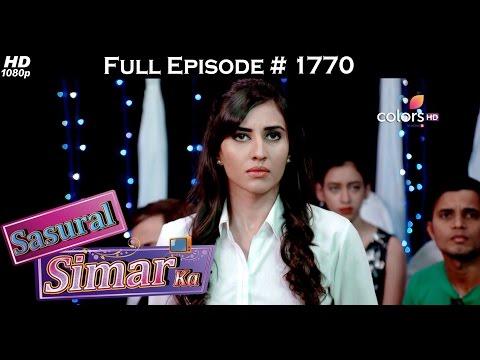 Sasural Simar Ka - 16th March 2017 - ससुराल सिमर का - Full Episode (HD) thumbnail