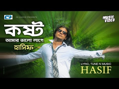 Kosto Amar Valo Lage By Hasif Hd video