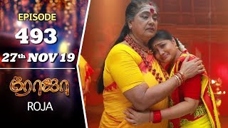 ROJA Serial | Episode 493 | 27th Nov 2019 | Priyanka | SibbuSuryan | SunTV Serial |Saregama TVShows