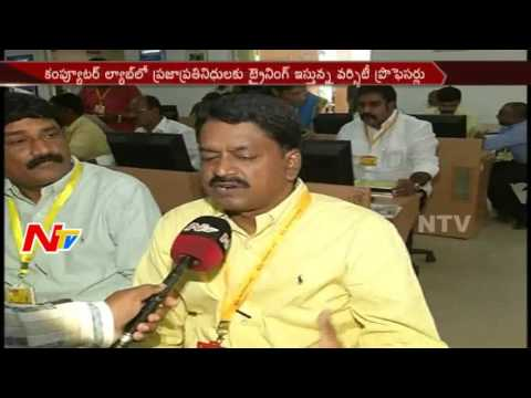Training Classes for AP TDP Leaders on New Technology at 2nd Day Workshop || NTV