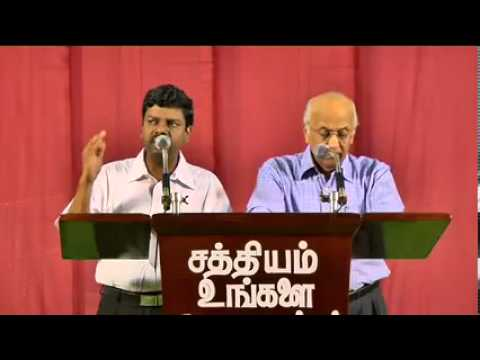 TUTICORIN CONFERENCE - 2014: Session - 9